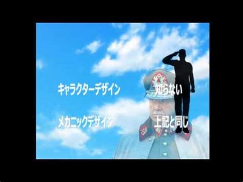 Cruel angels thesis anime lyrics